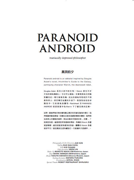 paranoidandroid1.jpg