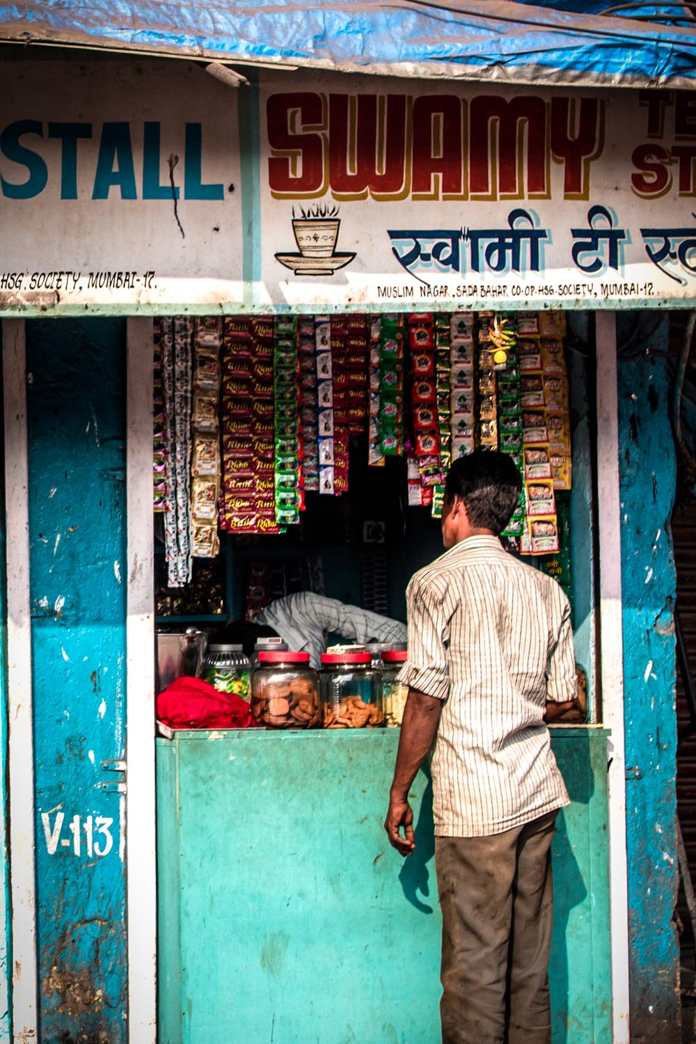 Dharavi tea and cigarette stall