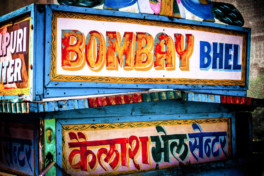 Bombay Bhel cart