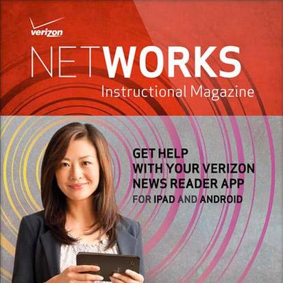 Verizon Networks