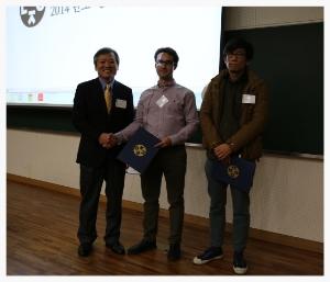 award_KSDS.jpg