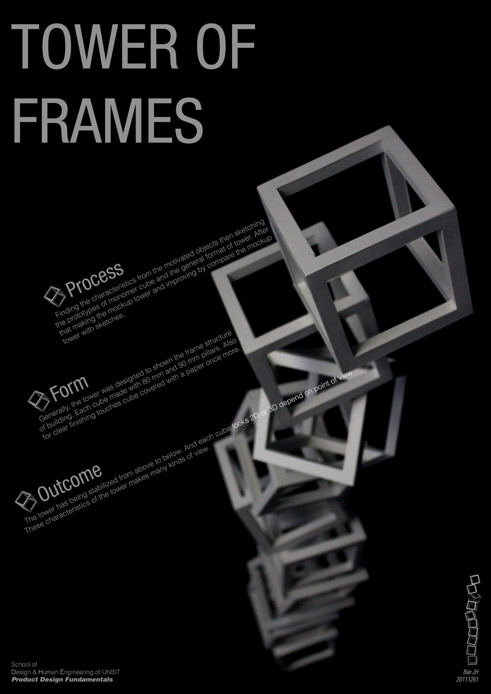 Tower Project Poster_20111261_Bae Jeonghyeon.jpg