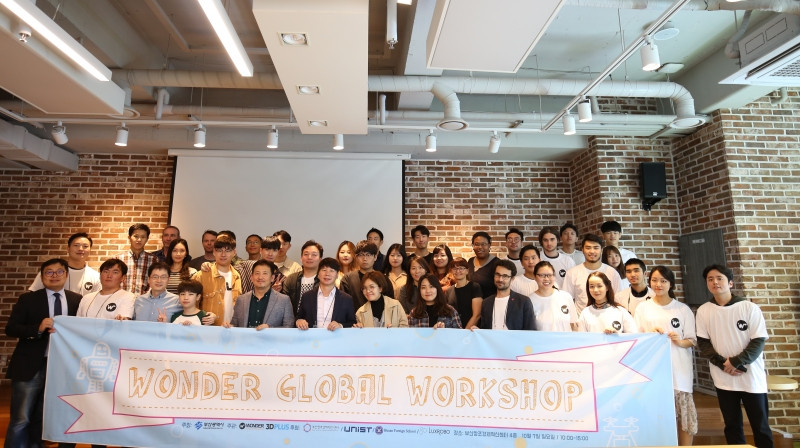 Represented within the photo are teachers from Busan Foreign School and across the East Asian Region (China, Philippians, and Korea), UNIST design students, industry and academic partners.