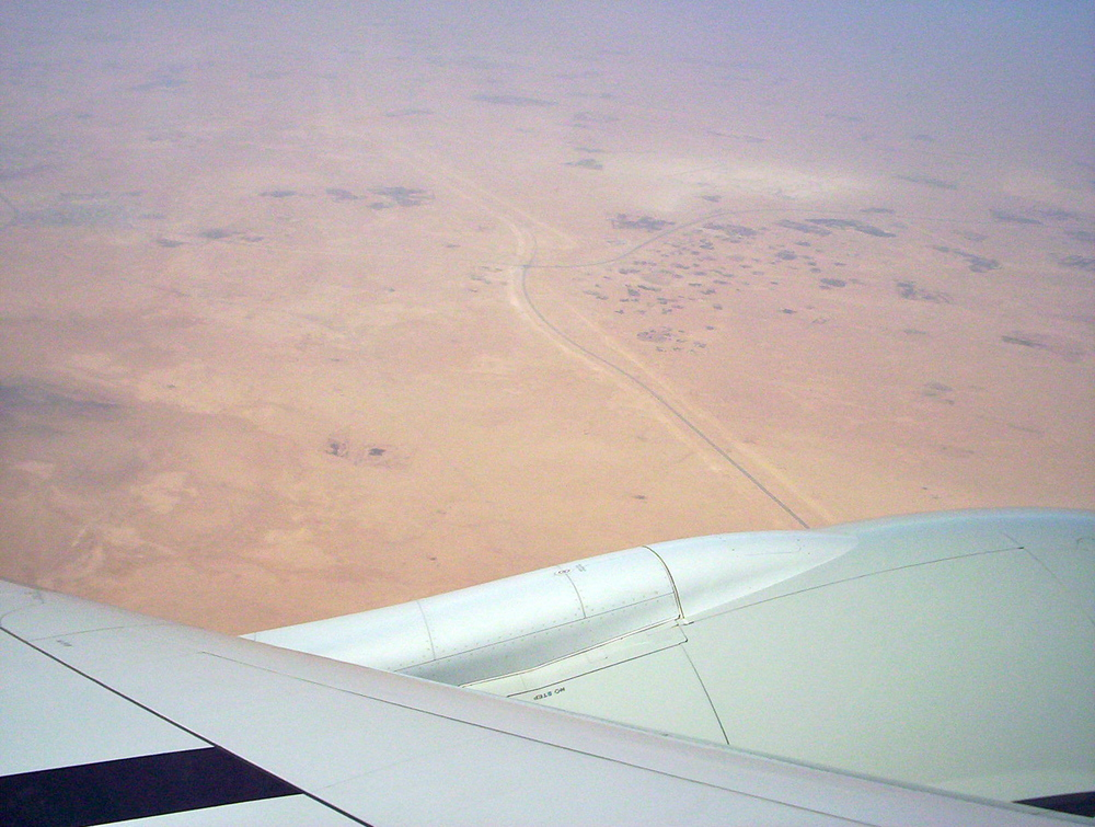 Qatar from the air