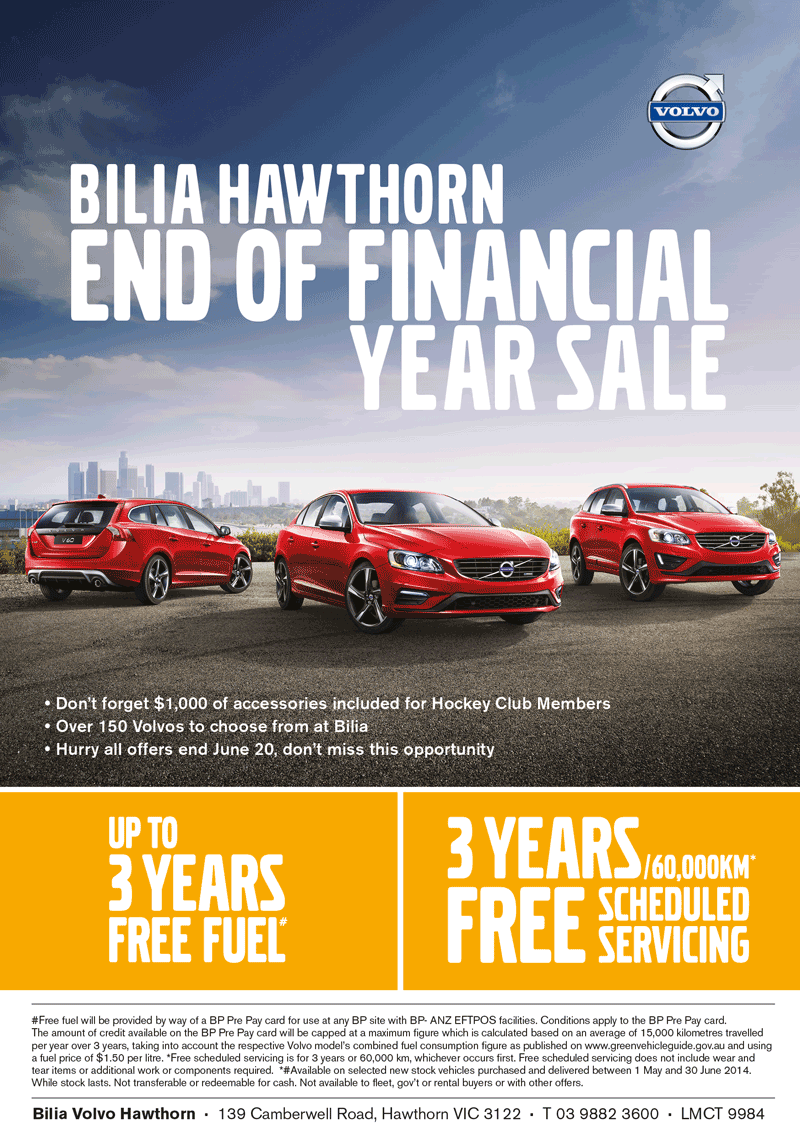 Volvo end of financial year sale