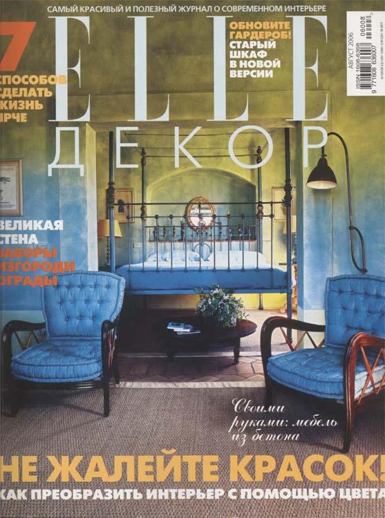 Elle Decor (Russia) aprile 2006-1 copia.jpg
