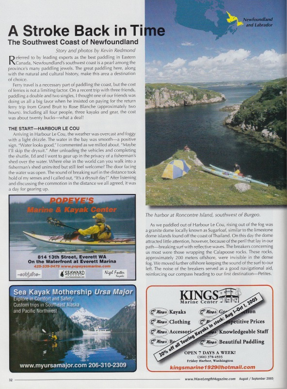 2005 art wavlength Burgeo aug se_Page_1.jpg