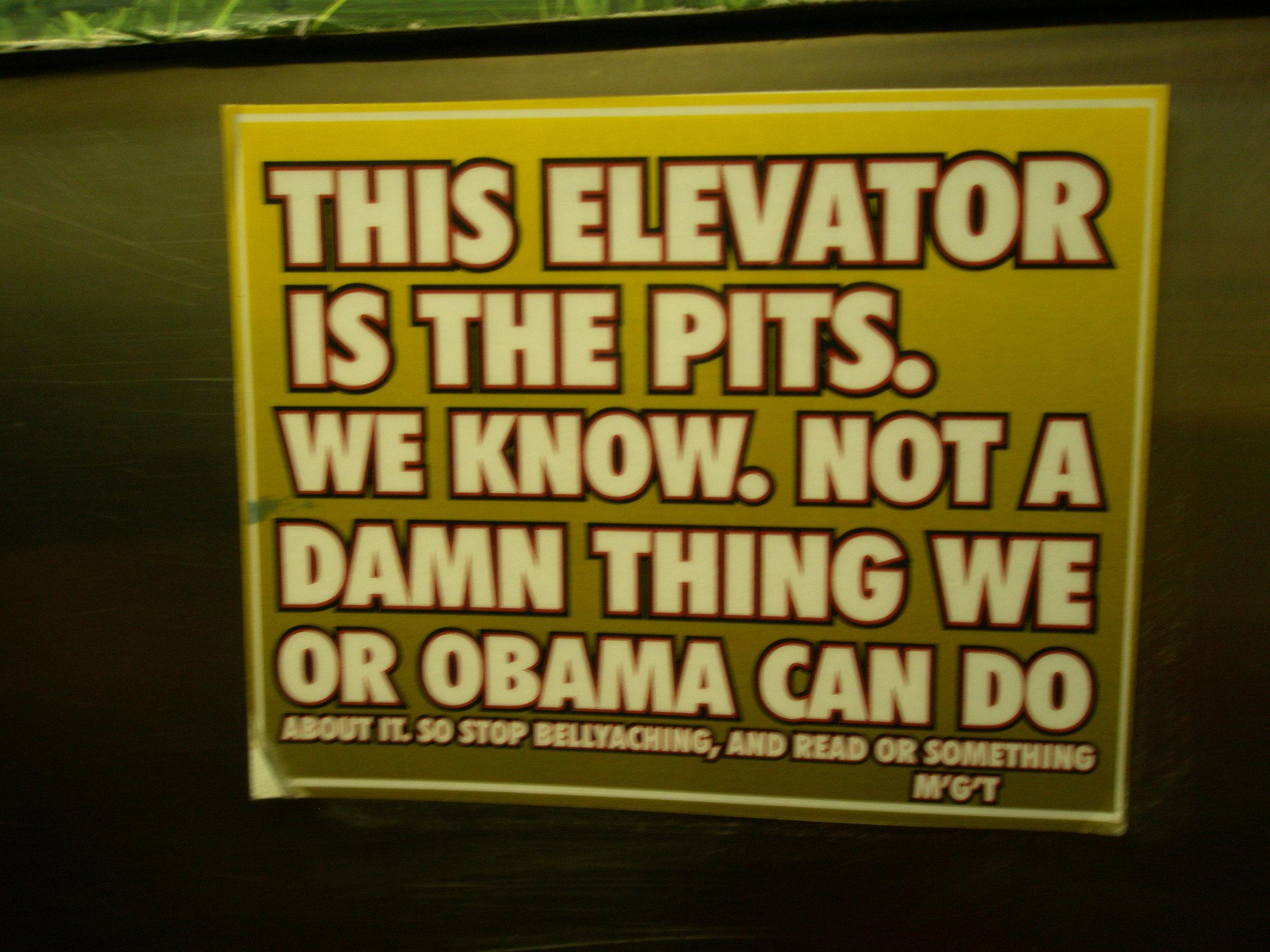fairway elevator sign