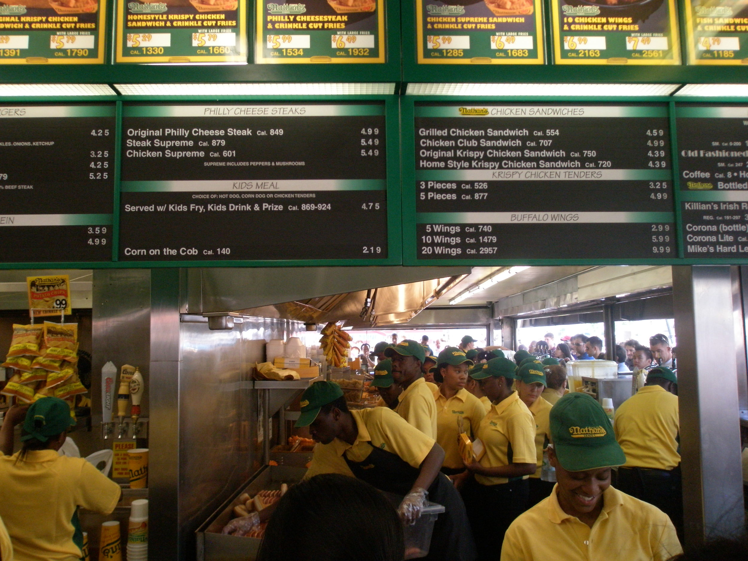 inside nathans stand