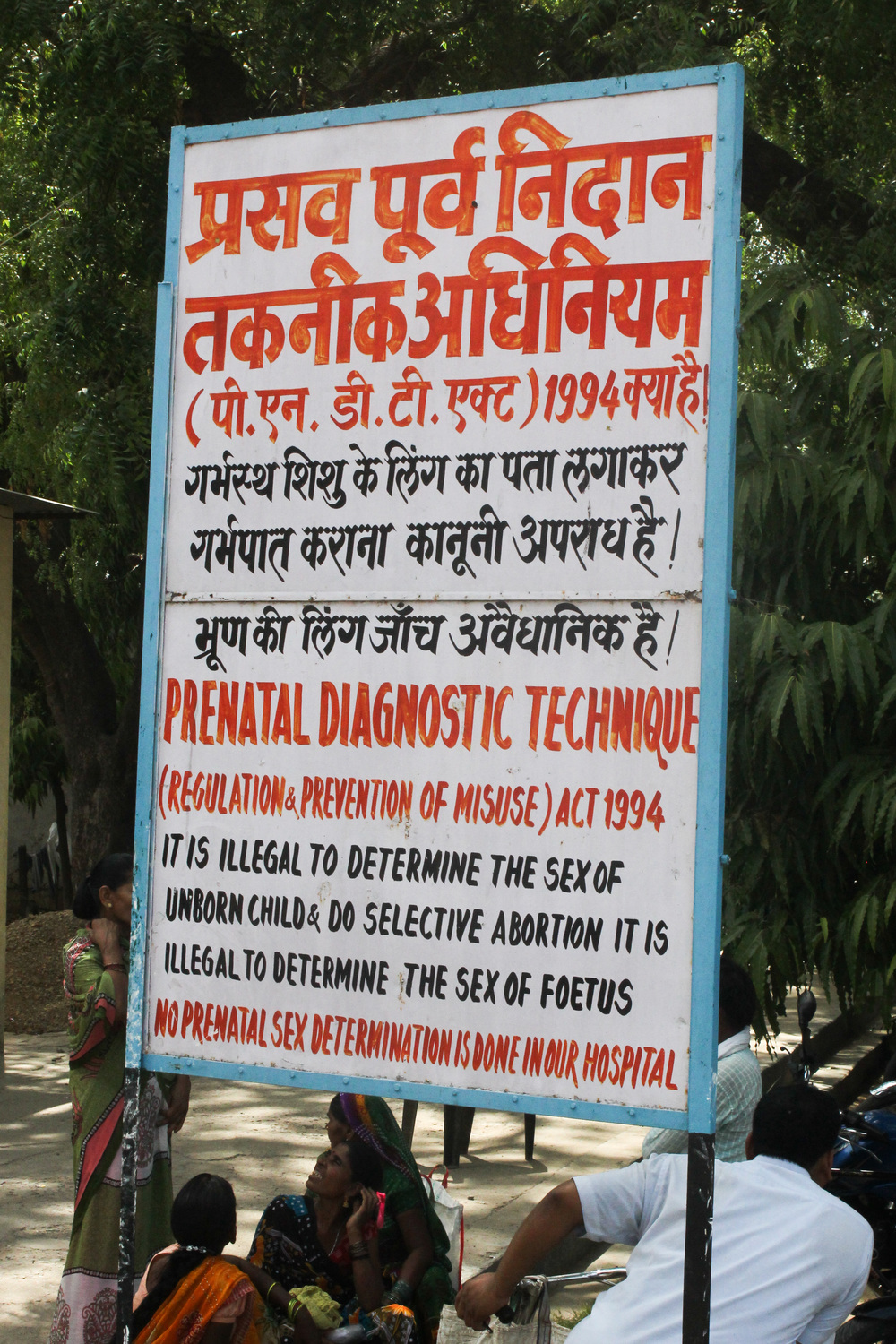 This sign, posted outside a Mission Hospital, illustrates the issues surrounding female children in India. Ultrasounds are regulated in India and it is illegal to find out the gender of the child before birth. The rationale for these laws is the high rate of female infanticide and gender biased abortions, particularly in rural areas.