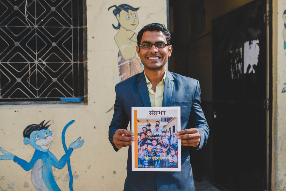 Principal Sunny began APS in 2016 in order to provide kids from low-income households with a quality education. We were so happy to join him in this worthy cause in August 2016.