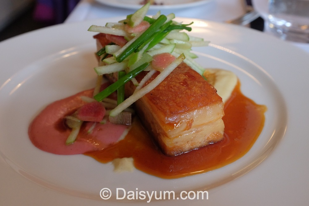Free range Korunye Farms Pork Belly