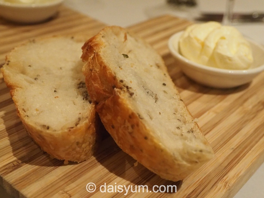 Zucchini and chia seed bread with lemon butter