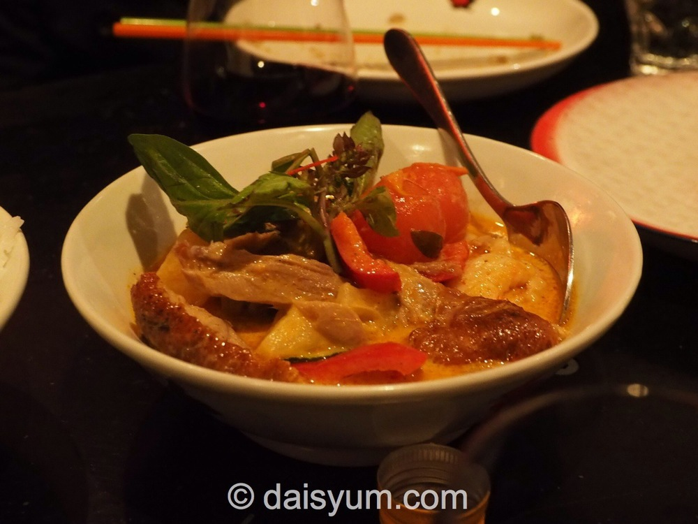 Lychee Duck Curry