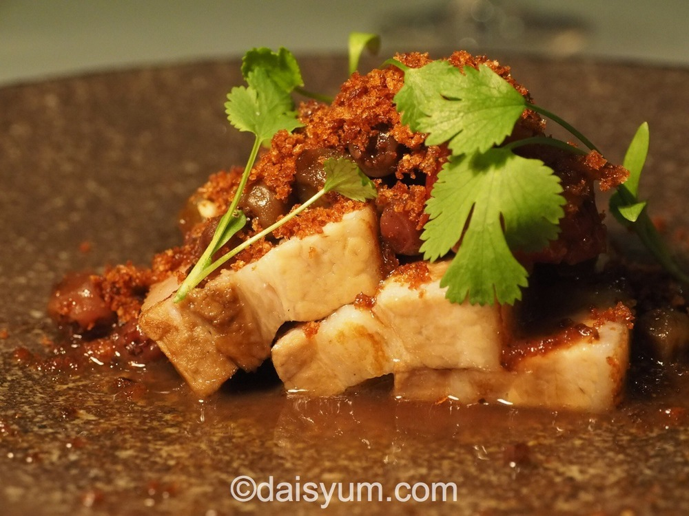 Adobo pork belly, muntries, quondongs, coriander