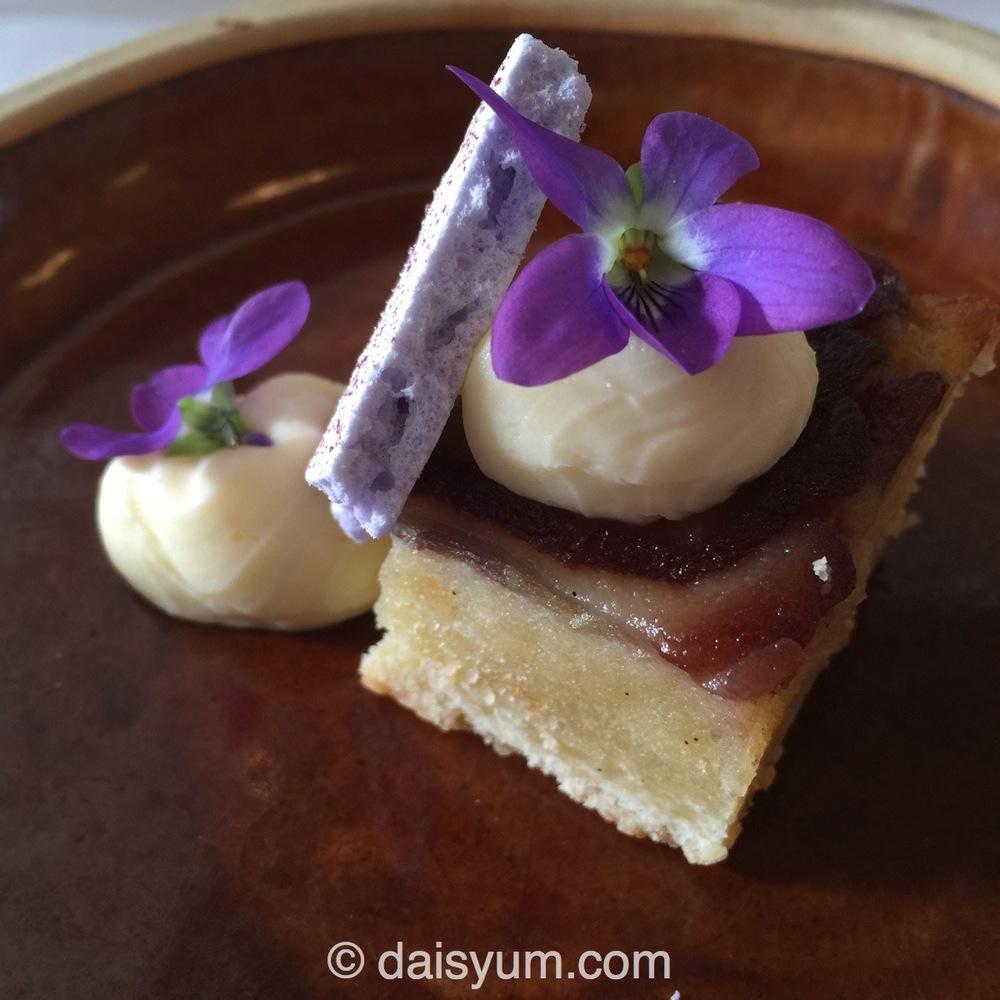 Housemade dessert - Quince and FrangipaneTart