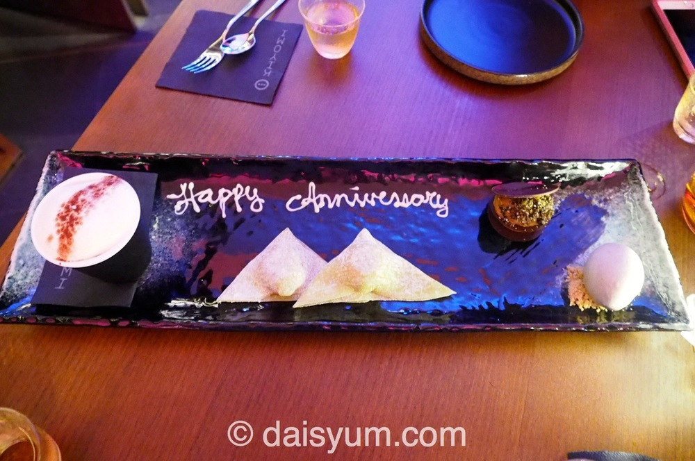 Chef's selection dessert platter matched with Yoshinogawa Gensen Umeshu sake