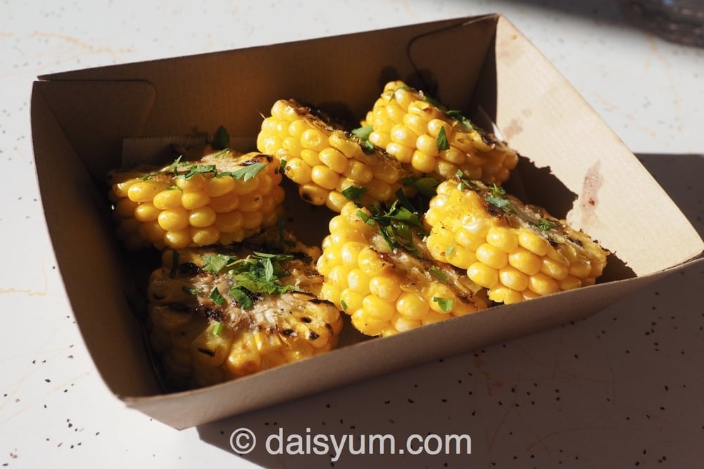 Char-grilled corn