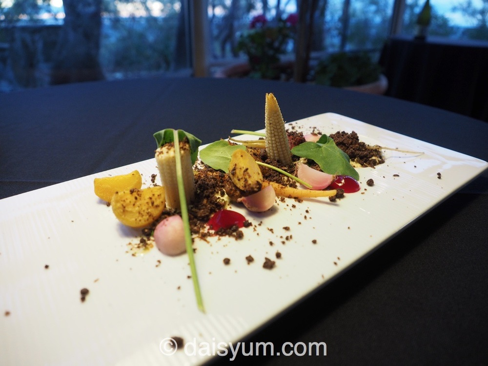 Mushroom - pickled baby vegetables, sauce gribiche, beetroot matched with NV Daizotto Prosecco