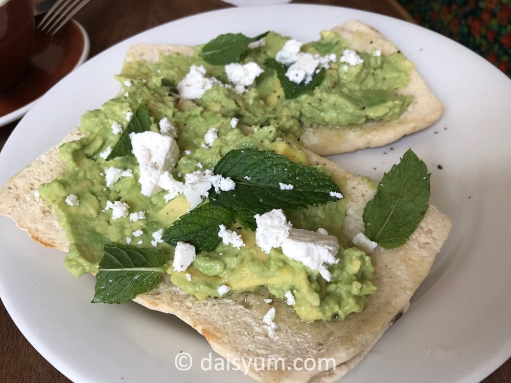 Smashed avocado on Turkish bread