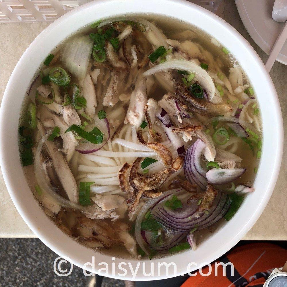 Chicken Noodle Soup - phở gà