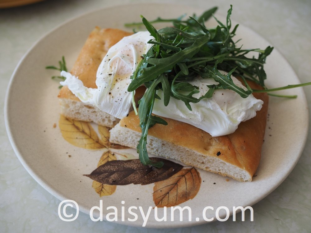 Eggs my way - poached on focaccia