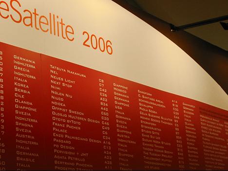 Claudia Santiago Areal_salone satellite_2006_02.jpg
