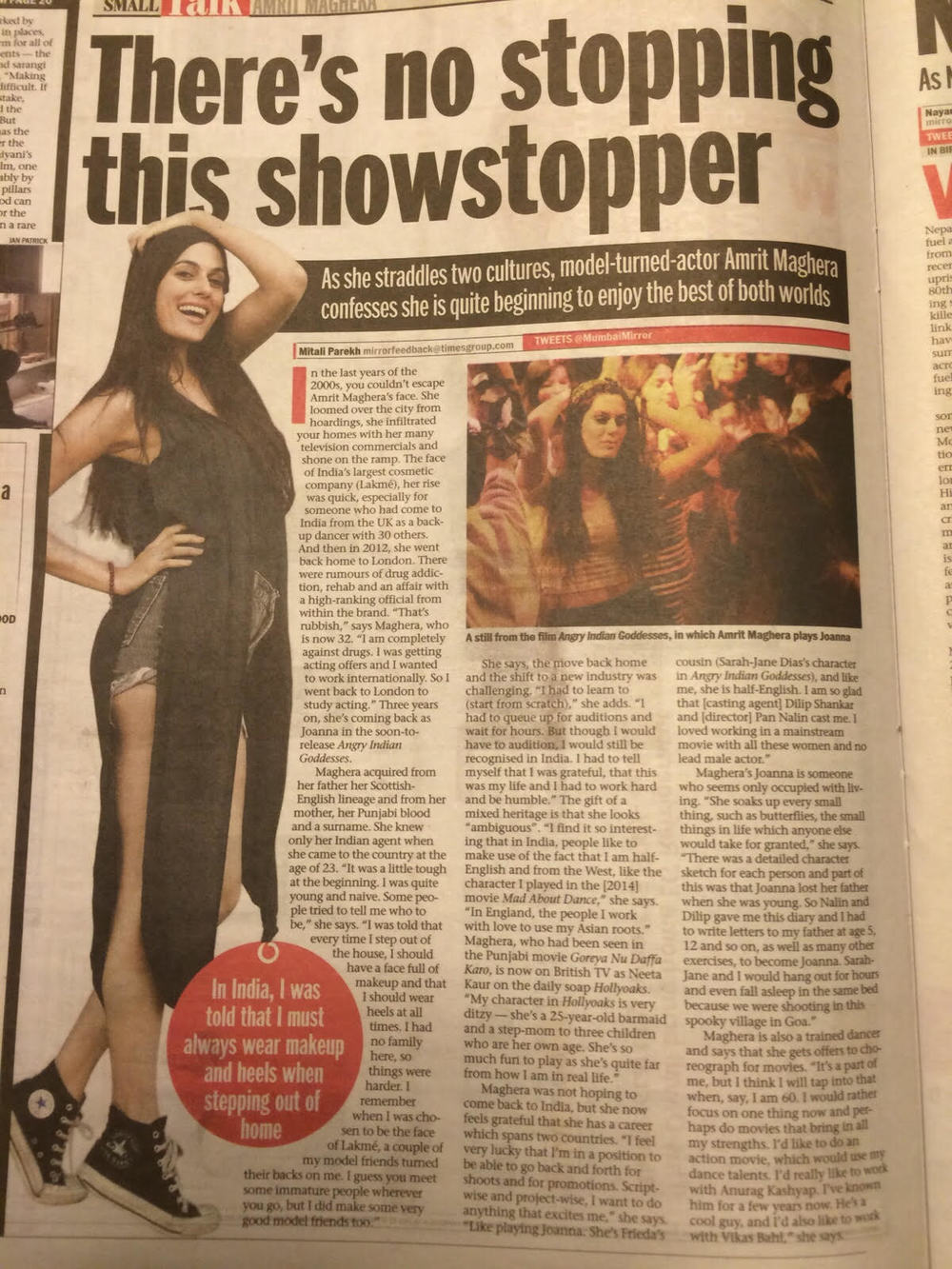The Times of India (Bombay Times)