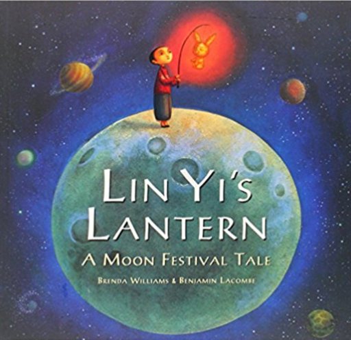 Click to purchase Lin Yi's Lantern on Amazon