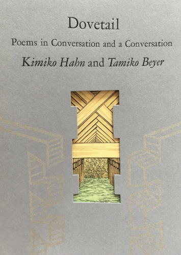 """Image: Cover of """"Dovetail, Poems in Conversation and a Conversation"""""""