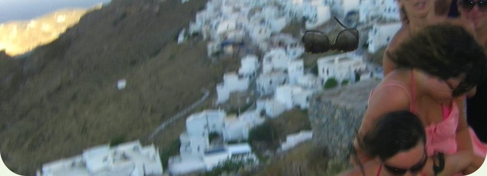 Σέριφος, η άγρια