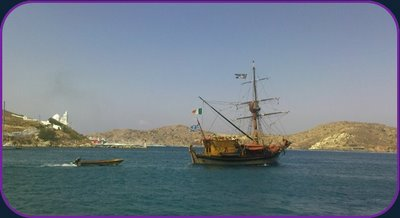 Ίος: Το Νησί Σέπια