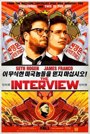 If you were planning on seeingThe Interview, you might be out of luck.