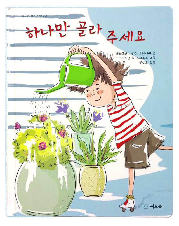 korean Joey.jpg
