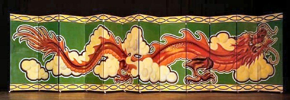 dragon screen.jpg