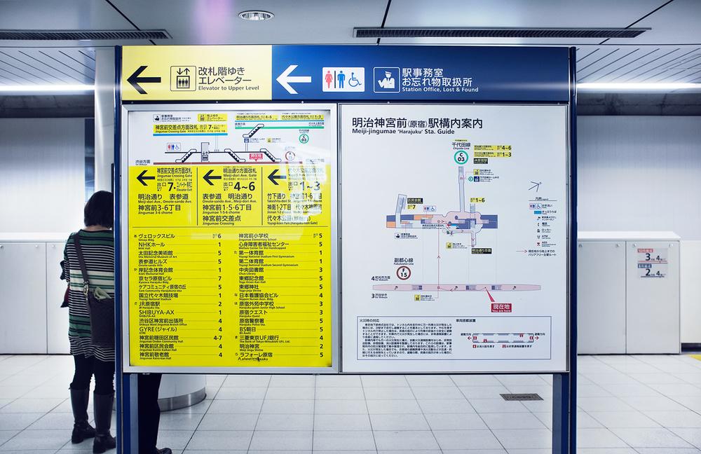 Tokyo Subway Fuji X100