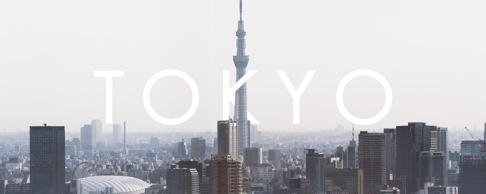 Tokyo_Cover.jpg