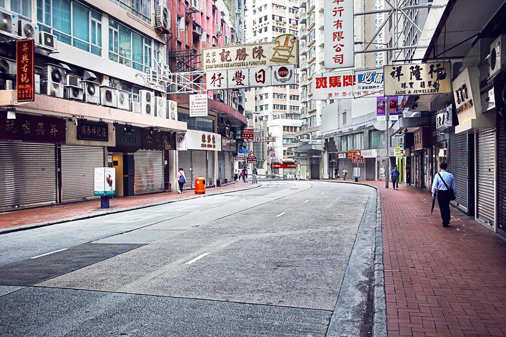 HongKong_013.jpg
