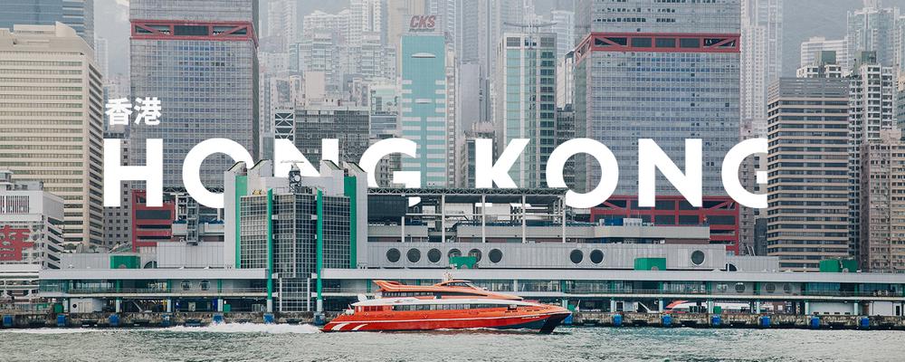 Cover_HongKong.png