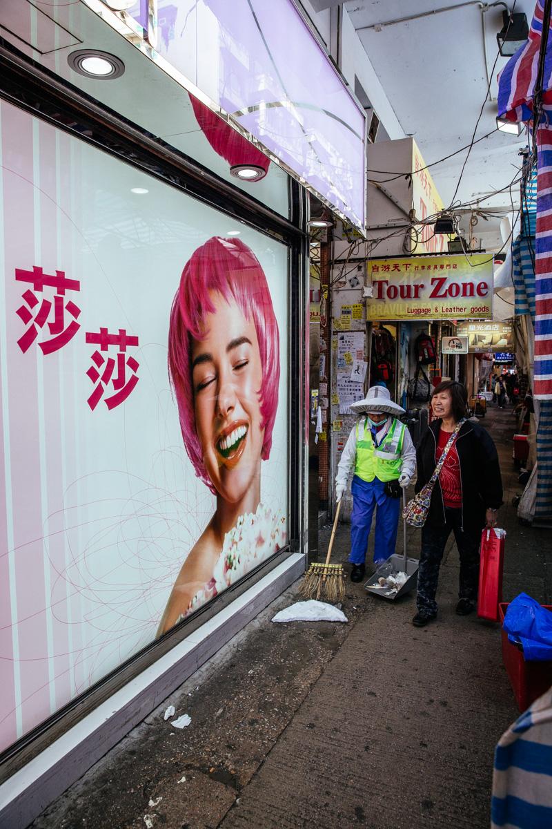 HongKong_Kowloon_018.jpg