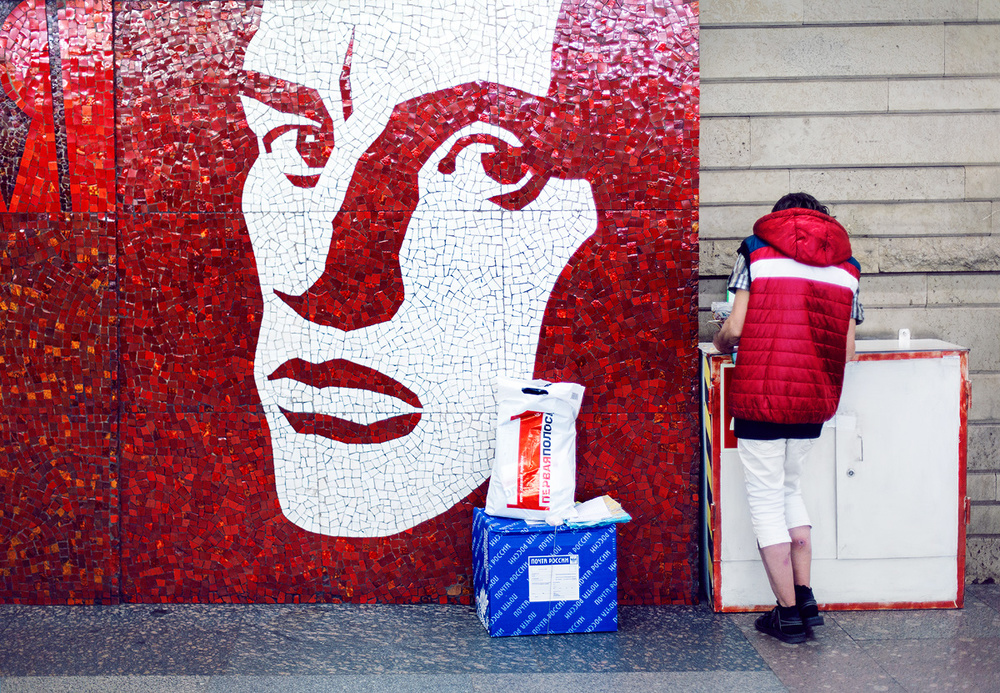 Mural on the wall of Mayakovskaya subway station