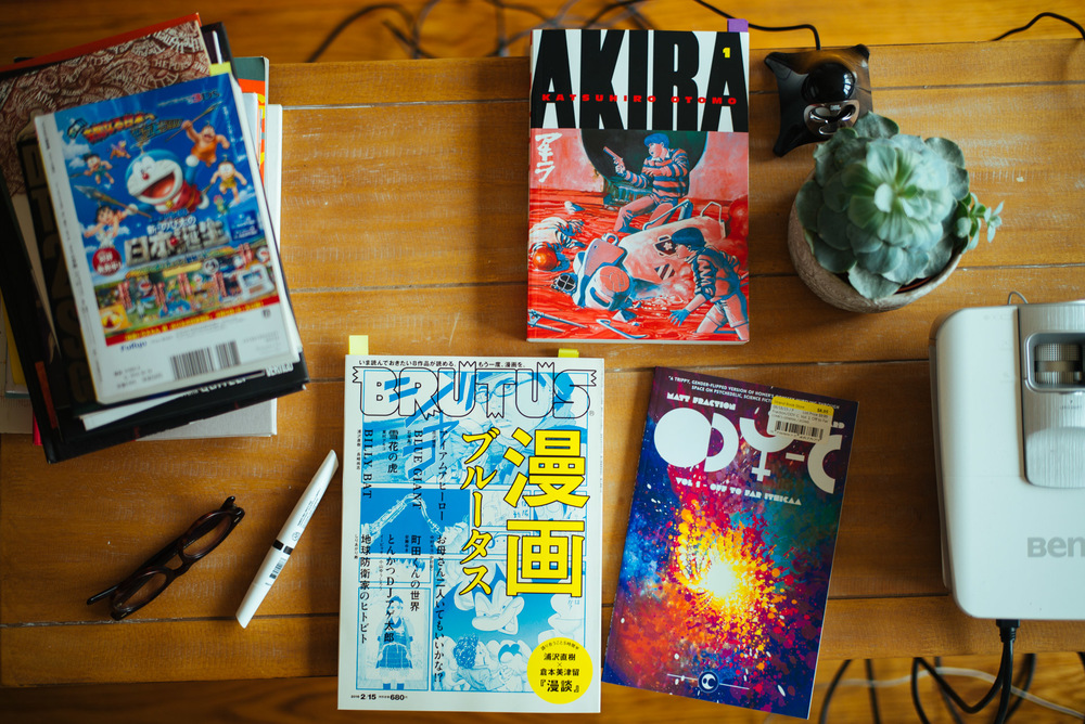 Monthly trip to Kinokuniya Bookstore. Akira Volume 1, Brutus Magazine, ODY-C Volume 1