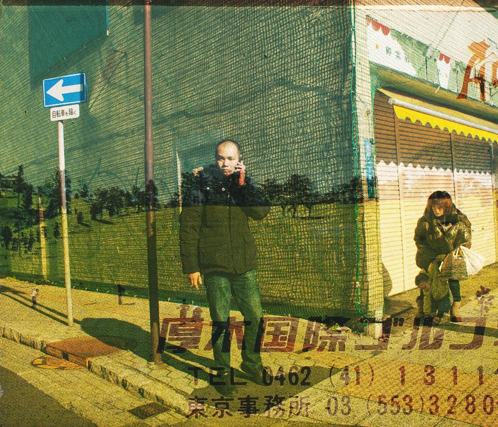 streetmatch5.jpg