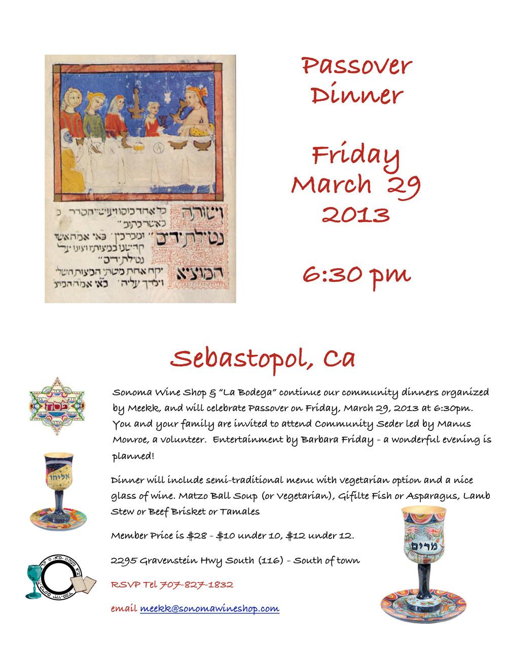 passover dinner flyer 2013.jpg