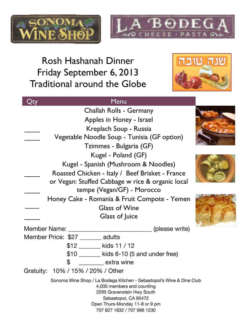 Rosh Hashanah Menu 2013.jpg