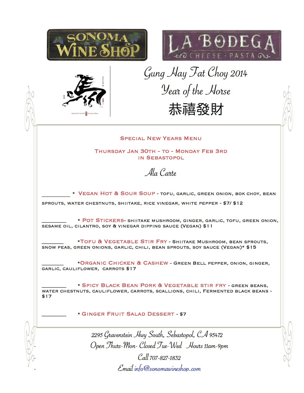 Chinese New Year Menu 2014.jpg