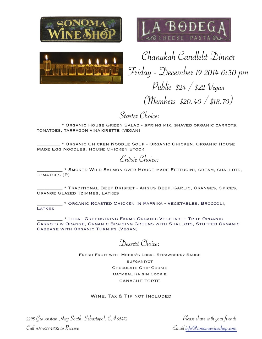 chanukah menu dec 19 2014.jpg