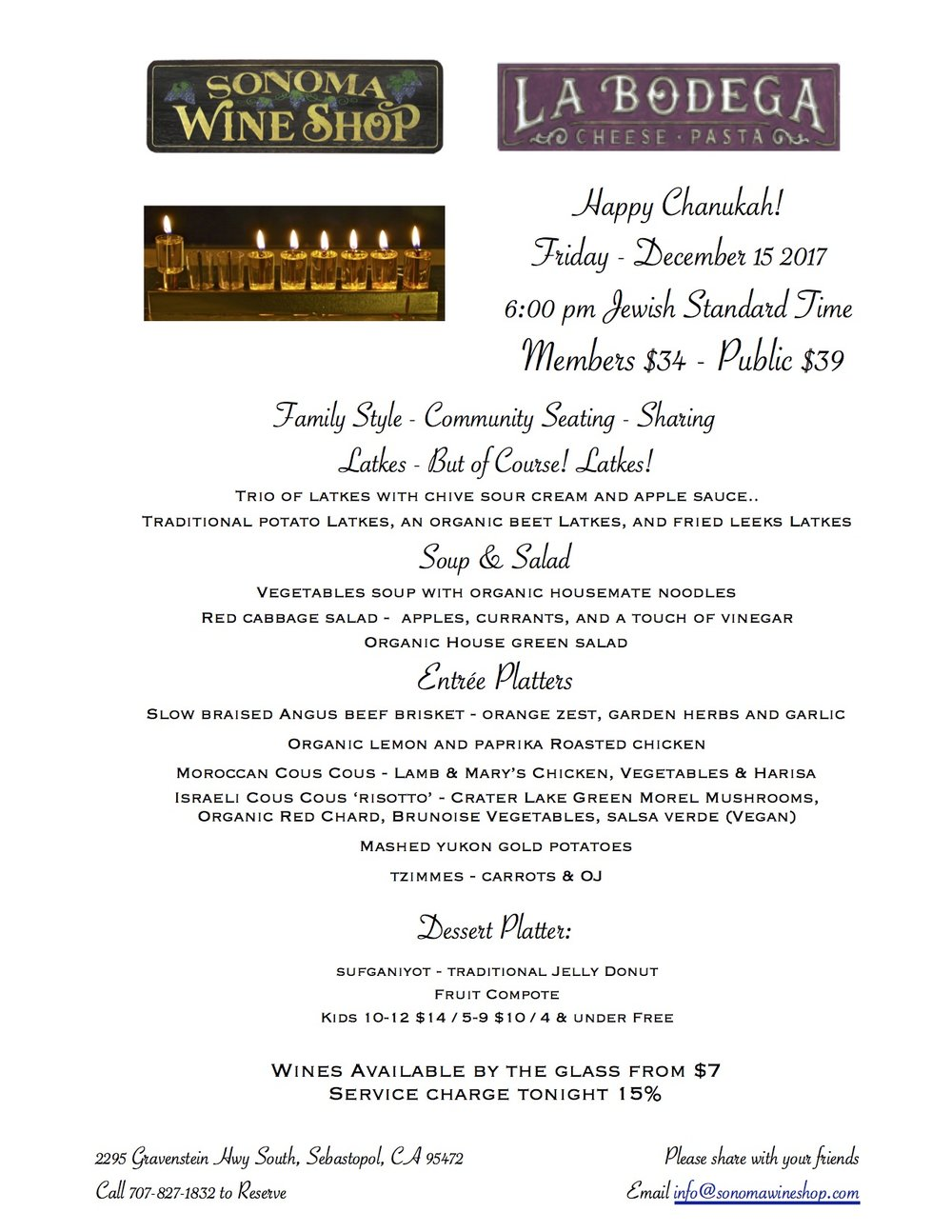 chanukah menu dec 15 2017.jpg