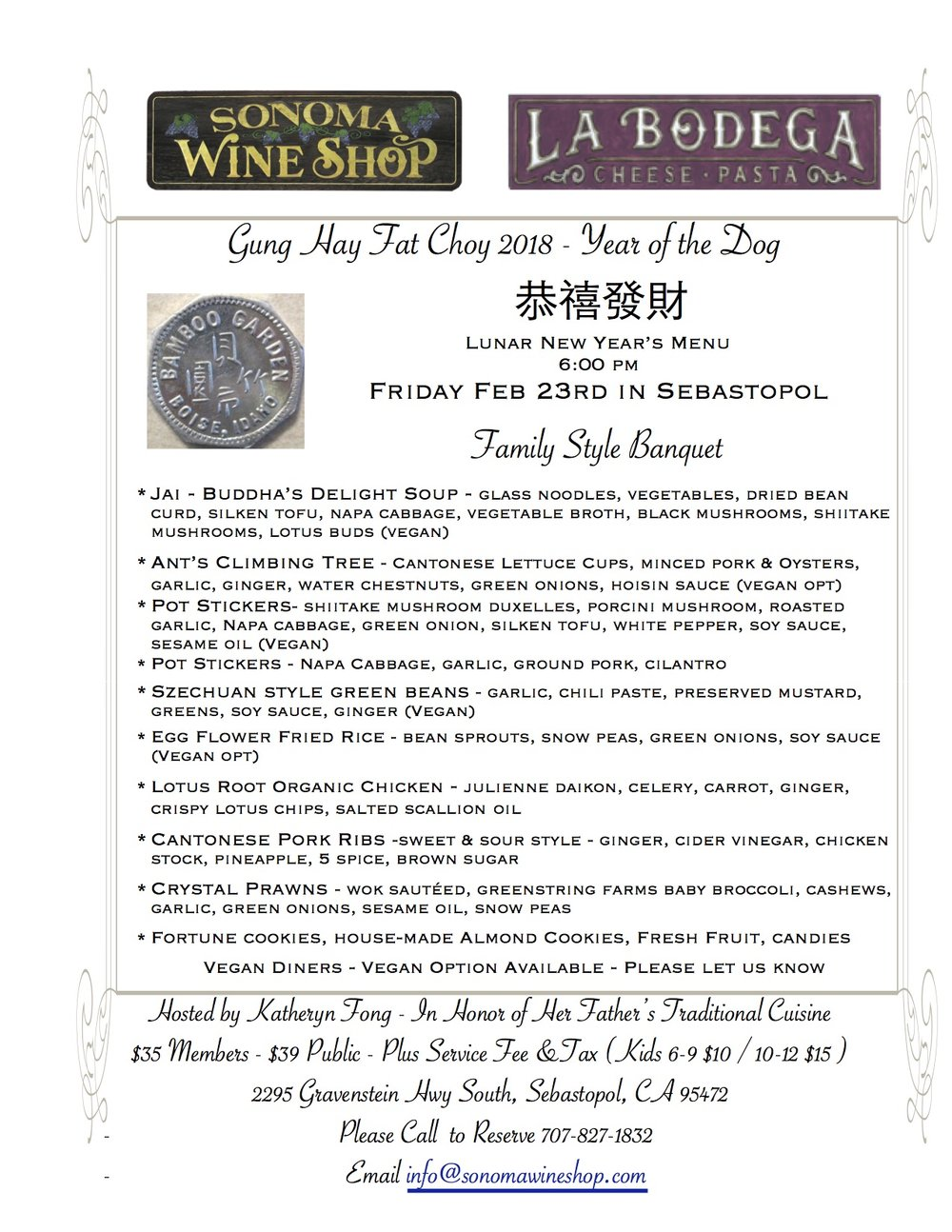 Lunar New Year Menu 2018.jpg