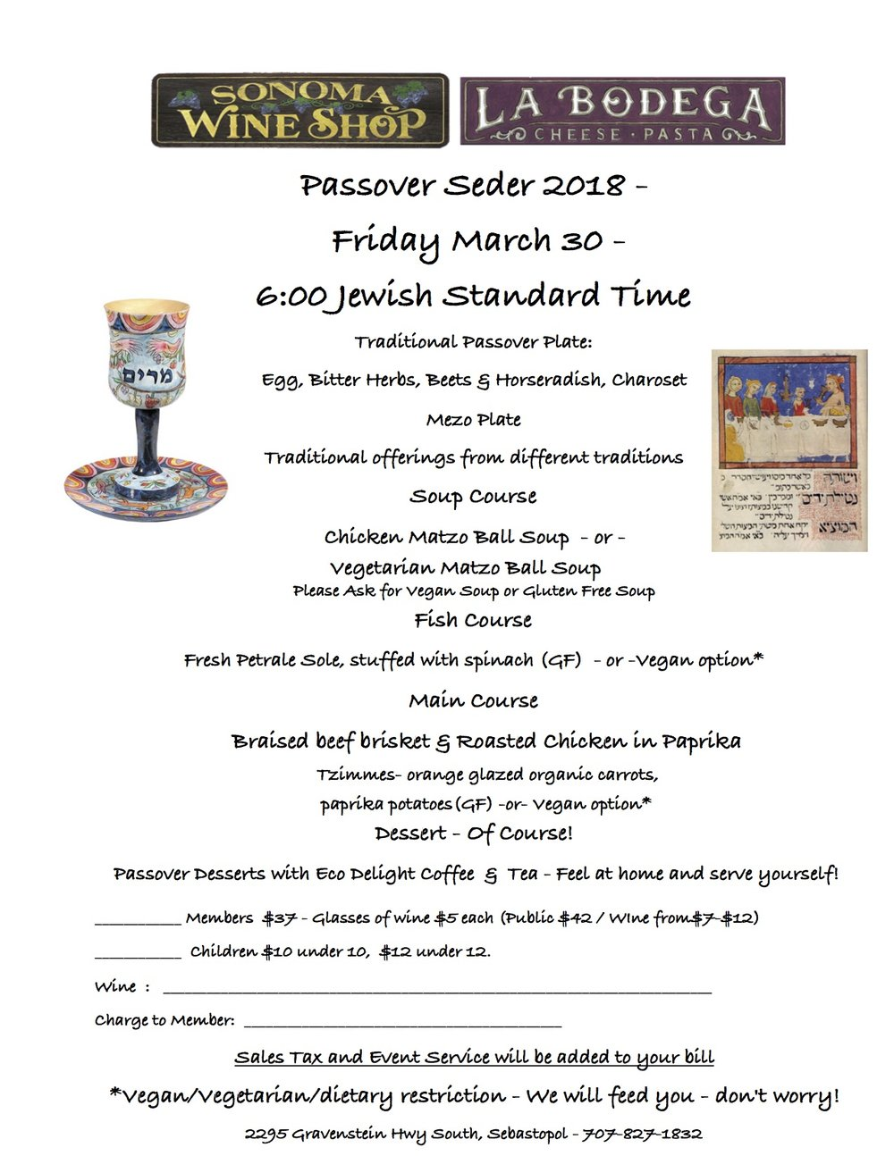 passover dinner menu 2018 Friday.pages.jpg